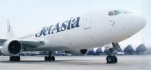 เกาหลีใต้ใจอ่อนยอมบินไทย ไทยลิ้นสาลิกา-ส่งทีมอ้อนจนได้เพิ่มเที่ยว