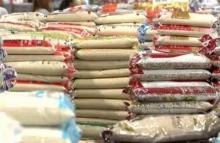 พาณิชย์พร้อมทำข้าวถุง5,000ตัน ช่วยคนรายได้น้อยคาดวางขายก.ค.