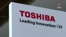 โตชิบาปรับลดพนักงานครั้งใหญ่ 6,800 คน