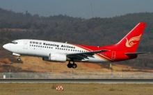 สายการบินใหม่กัมพูชา-คุนหมิงแอร์ไลน์ เปิดบินดอนเมืองและภูเก็ต