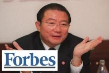 ฟอร์บส์จัดอันดับมหาเศรษฐีทั่วโลก เจ้าสัวเจริญรวยสุดในไทย...