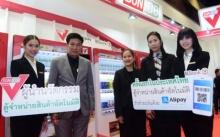 กสิกรไทยจับมือซันร้อยแปด เปิดตู้จำหน่ายสินค้า รับชำระเงินผ่านอาลีเพย์