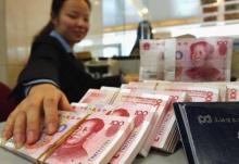 ไอเอ็มเอฟแนะให้ใช้เงินหยวนในการทำการค้าระหว่างประเทศ