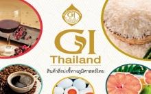 ยอดขายสินค้า GI ถล่ม ตลาดต่างชาติแห่สนใจสั่งทันที 27.9 ล้าน