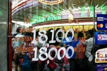 ขาลงทอง! ราคาไทยร่วงต่ำสุดรอบ 3 ปี สัปดาห์นี้ลุ้นขายออกต่ำกว่า 1.8 หมื่นบ.