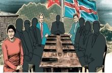 นิตยสารระดับโลก แฉคนดังแต่ละประเทศที่เลี่ยงภาษี