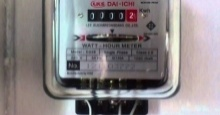 คนใช้ไฟฟ้าเฮ!! ปลายปีลดค่าไฟลงอีก 1.05 สตางค์ต่อหน่วย
