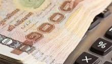 กรมศุลฯปรับเพิ่มวงเงินเข้าประเทศ จาก1หมื่นเป็น2หมื่เริ่ม10ก.ค.