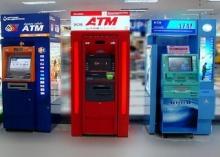 ปีใหม่นี้ธนาคารใจดี!! ยกเว้นค่าธรรมเนียมถอนเงินข้ามเขตผ่านATM