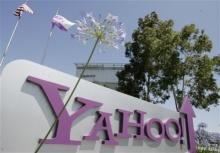 Yahoo ปลดพนักงานร้อยละ 15