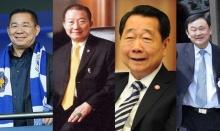 รวย 7.3 แสนล้าน ตระกูลเจียรวนนท์ ครองตำแหน่งมหาเศรษฐีไทย