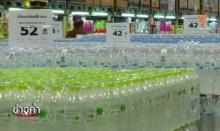 กรมการค้าภายในเตรียมขึ้นบัญชี น้ำดื่ม เป็นสินค้าควบคุมขั้นสูงสุด