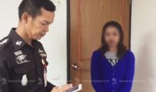 พบแล้ว! สาวไทย เอี่ยวคดีฆ่าหั่นศพชาวสเปน ที่ จ.สุรินทร์