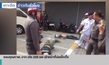 ปิดล้อมระทึกเมือง! 4 โจรชาวจีนบุกปล้นร้านขายปืน ย่านวังบูรพา(คลิป)