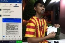 โชเฟอร์พัทยา ถูกเพจเกมในเฟซบุ๊กหลอกตุ๋นเงิน