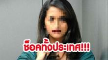 ช็อคทั้งประเทศ!! ดาราสาวชื่อดังของอินเดียถูกลักพาตัวรุมข่มขืน