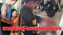 ดับกันไปข้างนึง!!!หนุ่มพม่าเคาะห้องสาวพม่าหน้าตาดี พยายามข่มขืน แต่สาวฮึดสู้ คว้ามีดแทงสวนดับ (มีคลิป)