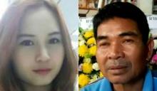 สาวไทยโดนฆ่าโหดที่เกาหลี ศพถึงบ้านเกิดแล้ว! สุดช็อกโดนตีหน้าจำแทบไม่ได้