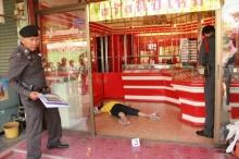 2สาวเปิดศึกตบตีในร้านทองตาย1ศพ