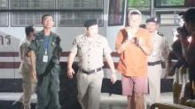 พิพากษาจำคุก'ทอม ดันดี' 7 ปี 6 เดือน คดี 112