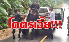 โคตรเอี้ย!!! คนร้ายดักยิงถล่มรถนักเรียนไทยพุทธที่รือเสาะดับ 4 ศพ ด.ช.8ขวบตายสลด!