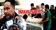 เดนนรก!!!ทนายสงกานต์สาวไส้ คดี 18 ฝากถึงผู้ปกครองฝ่ายผู้กระทำถ้าลูกตัวเองโดนบ้างจะนิ่งเฉยได้หรือ!!??