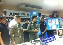ตำรวจ 191 รวบเจ้าของร้านถ่ายภาพรับจ้างทำวุฒิการศึกษา-ใบพกพาปืนปลอม