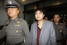 สรุปสำนวนคดีทอมโชกุน ซ่องโจร-ฉ้อโกงปชช.51ล้าน...
