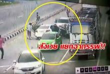 เปิดคลิปสุดสลด!! กล้องหน้ารถจับชัดๆนาทีรถชนกันยับ6 คันรวด กลางแยกอาถรรพ์!ตายคาที่ 1