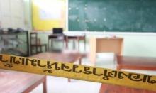 ครูวิชาสังคมเครียดหนัก สอนไม่ได่ดังใจ ยิงตัวตายในห้องเรียน
