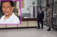จำคุกพ่อหมูแฮมเสพไอซ์ 5 ปีครึ่ง ไม่รอลงอาญา