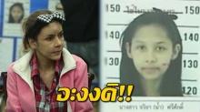 หือออ!!! ศาลให้ประกัน 2.5 แสน โมนา กฤษณา ก่อเหตุฆ่า น้องน้ำ วัย 16 ปี?