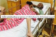 'น้องเนย'ยันไม่ทิ้ง จะรอวัน'พี่เก่ง'ออกมา หลังโดนอีกคดี-คุก 13 ปี 20 เดือน 2 วัน