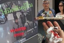 เร่งล่าBMW หัวร้อนคว้ามีดไล่ฟัน เมียเผยนาทีใช้มือรับดาบแทนผัวจนเลือดโชก!(คลิป)