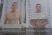 หนีไม่รอด! 'บิ๊กจิน' นำทีมแถลงจับ 2นักโทษแหกคุกสุโขทัย ก่อนแยกกันหนี!!