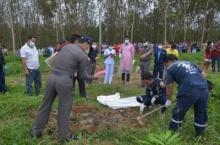 โหด!ศพถูกฆ่าผังดิน มือ-เท้าโผล่กลางสวนยาง!!