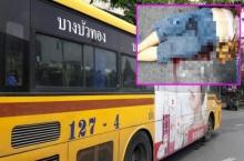 ปอ.127พุ่งชนหญิงชรา บดหักทับร่างซ้ำ-เลือดทะลัก!!
