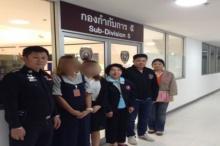 หลอกสาวไทยไปเกาหลี บังคับขายบริการคืนละ7คน