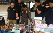 จับยาปลุกเซ็กซ์-เซ็กซ์ทอยบิ๊กลอต 1.4 ล้าน พบออเดอร์ทะลักลูกค้าไทย-เทศ
