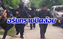 อดีตตำรวจก่อเหตุยิงผู้ดูแลห้องเช่าดับคาบ้านพัก!!