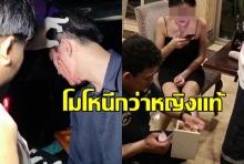 หนุ่มเกาหลีปิ๊งสาวไทยชวนมีเซ็กส์-พอรู้ความจริงที่ปิดไว้ใส่ไม่ยั้ง!(คลิป)