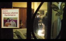 ฆ่าโหดเจ้าของร้านอาหารดัง!! ญาติเรียกหน้าห้องนอนไร้เสียงตอบ-เปิดเจอศพสยอง