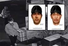 คืบหน้าเผาโลตัส นครศรีฯ ตำรวจมันใจคลีคลายคดีได้เร็วนี้
