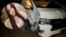 แฟนเพลงช็อค!!! ลูกทุ่งสาว ประสบอุบัติเหตุรถตู้ถูกกระบะอัดยับ ขณะเดินทางโชว์คอนเสิร์ต
