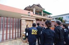 ดีเอสไอตรวจค้นบ้านผู้บริหาร นสพ.ตำรวจพลเมือง เข้าข่ายผิดแชร์ลูกโซ่