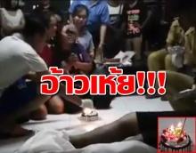 สลด!สาวจุดเค้กพร้อมศพแฟนหนุ่มดับปริศนาในวันเกิด(มีคลิป)