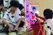 เศร้า!สวดศพ เด็ก 11 ถูกเพื่อนพ่อฆ่าข่มขืน แม่บอกลูกถูกบีบคอ เตือนคนมีลูกสาวอย่าไว้ใจใคร