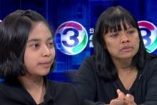 เปิดใจชีวิตสุดระทม! สาวถูกรถชน-ลูกพิการตัดขา2ข้าง ซ้ำโดนทนายโกงอีก 5 ล้าน