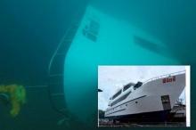 สาเหตุเรือฟินิกซ์ล่ม เจอคลื่นสูง4เมตรซัดจมกลางทะเล