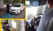 ปรับ 1 พัน! ลุงแท็กซี่ในตำนาน คุยลามกผู้โดยสาร